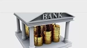 Падение прибыли банков снижает их надежность
