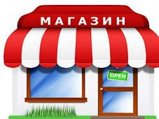 Оформление интернет магазина