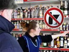 Регионы РФ смогут ограничивать продажу алкогольсодержащих напитков