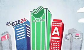 Прибыль российских банков обвалилась в 15 раз