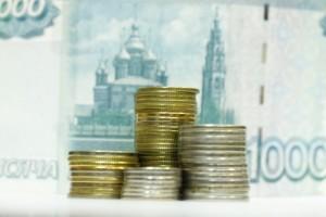 Российский бюджет 2015 года