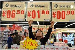 Инфляция в Китае ускоряется