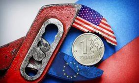 Введение санкций против западных стран