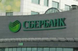 Сбербанк и ВТБ активно сотрудничают с Харбин банком