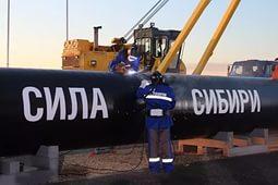 Прокладка газопровода «Сила Сибири»