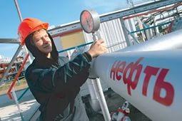 Российские нефтяники фиксируют рост доходов