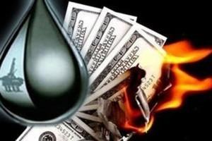 Снижение стоимости нефти бьет по бюджету