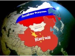 Российские федеральные банки развивают партнерские отношения с китайскими коллегами