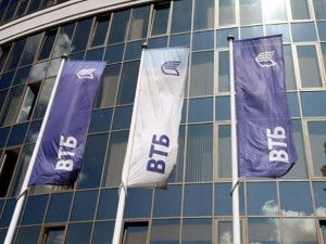 На рынок облигаций вышли бонды ВТБ