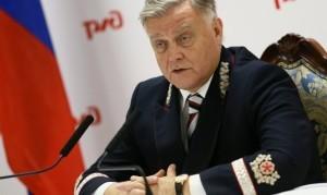 Владимир Якунин – президент российской компании РЖД