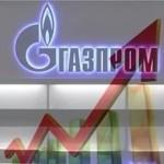 Как физическое лицо может купить акции Газпрома