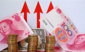 Банк Китая уверен в устойчивости национальной экономики