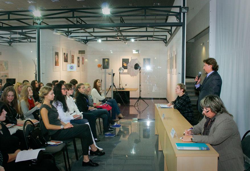Институт бизнеса и дизайна сайта