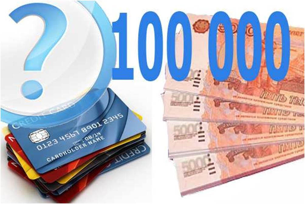 Райффайзенбанк для юридических лиц клиент банк