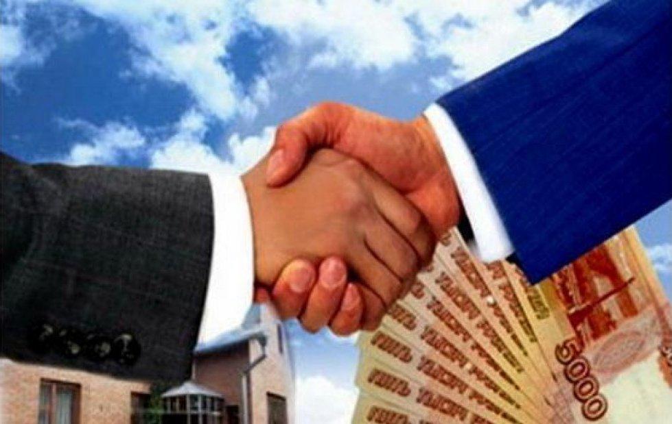 Кредиты для малого бизнеса без обеспечения