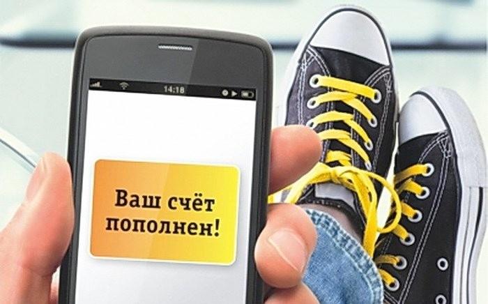 Взять кредит в билайн украина
