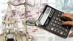 Какой должна быть новая модель роста российской экономики