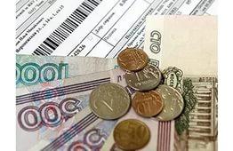 Размер платежей ЖКХ могут быть ограничены