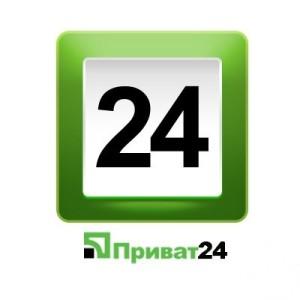 Приват 24 логотип