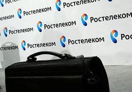 Правительство намерено отложить приватизацию «Ростелекома»