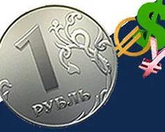 Рубль должен стать резервной валютой в регионе