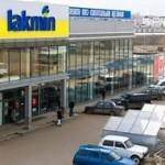 Lakmin: от двух магазинчиков до крупной сети