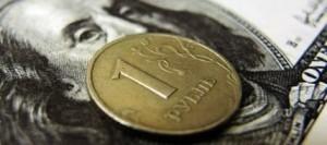 Российский рубль может укрепиться до 55 рублей за доллар