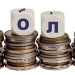 Как узнать долги по кредитам, используя фамилию должника