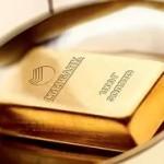 Акция Сбербанка «1 кг золота»: как принять участие и выиграть?