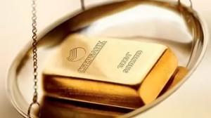 1 кг золота от Сбербанка