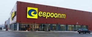 Компания Евроопт