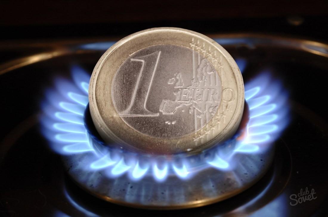 Европейцы смогут покупать газ у России по минимальной цене