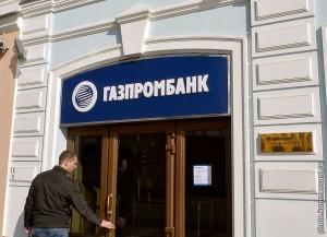 Возможность покупки акций Газпром в Газпромбанке
