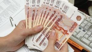 Кредиты наличными в банке Открытие