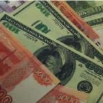 Рынок наличной валюты Санкт-Петербурга