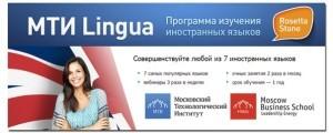 Программы Московской бизнес школы