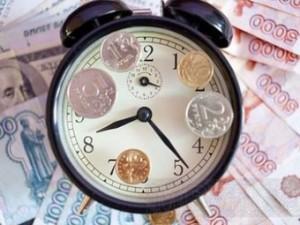 Руководители предприятий штрафуются за наличие долгов по зарплатам