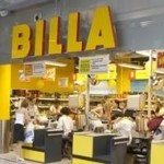 Супермаркеты Билла в Курске – ритейл европейского уровня на российском рынке