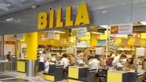 Продажа товаров в супермаркетах Билла