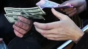 Обмен долларов на черном рынке