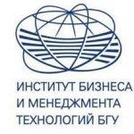 Институт бизнеса и менеджмента технологий БГУ – современный ВУЗ для тех, кто хочет добиться успеха в жизни