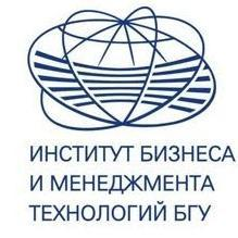 Институт бизнеса и менеджмента технологий