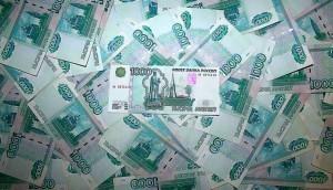 Без нового бюджетного правила эмиссия рублей неизбежна