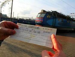 Индексация тарифов на железнодорожные услуги