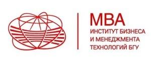 История Института бизнеса и менеджмента технологий БГУ