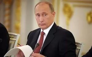 Путин увеличил НДПИ для Газпрома