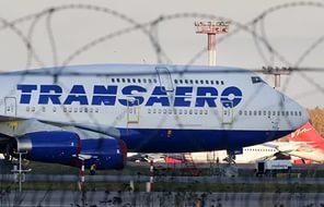 Заявления о банкротстве Трансаэро