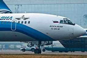 Рейсы «Когалымавиа» А321 могут и дальше обслуживаться