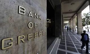 Рекапитализация системных банков Греции
