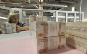 Бюджет на 2016 год может недополучить 1 триллион рублей